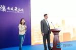 2019世界智能制造大会在南京开幕 各类黑科技集中展示