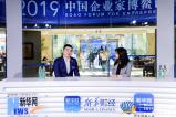 """济民可信李鑫:以患者为中心提升创新能力 助力""""健康中国"""""""