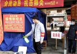 【河南战疫 我们在行动】买鲁辉:党员就要到最危险的地方去