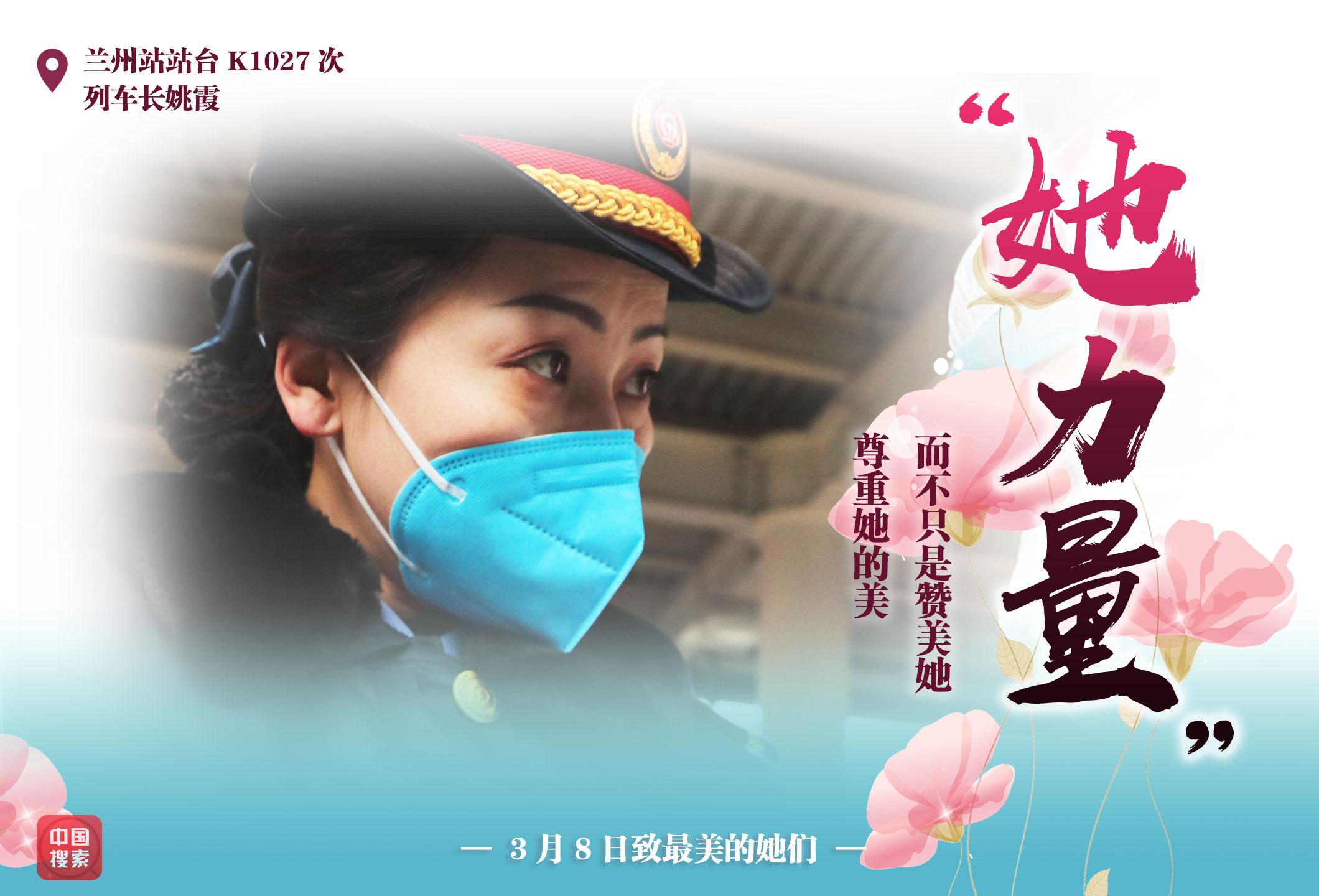 广东佛山康得福公司女工,在医用防护服生产线用压条机为防护服接缝贴密封条