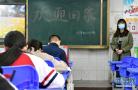 河南多地初三年級開學復課