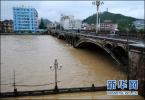 河北發佈山洪災害氣象預警