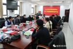 九三学社河南省委召开2021年度首场新闻媒体通气会