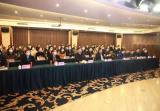 全国脱贫攻坚总结表彰大会在鼓楼区广大干部群众中引发热烈反响