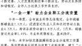 北京:一季度新增就业7.5万人 3月末失业率1.49%