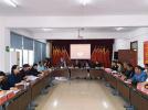 开封市鼓楼区政协召开九届二十一次常委会议