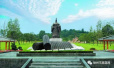 全国最大的汉文化特色主题公园,你喜欢吗?