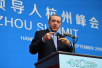 美媒称土耳其或把北京当最好朋友:美国不再是唯一选择