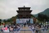"""2017""""中国旅游日""""陕西分会场启动仪式举行"""