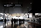 端午进入旅游旺季 郑州将增开多列高铁临客