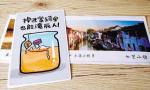 明信片为啥寄到国外都没丢寄回沈阳的全丢?