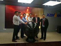 中澳科技金融服务平台正式入驻徐州