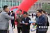我省举办《青海省法制宣传教育条例》颁布实施五周年宣传活动