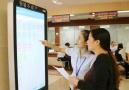 6月5日起 南京不动产登记资料可自助查询最快只需40秒