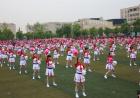 """闵行区""""六一""""主题活动在我校闵行紫竹基础教育园区举行"""