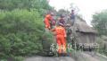 父子俩爬山迷路被困 录制视频给消防队员获救