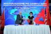 加州北京携手 打造全球能源创新高地