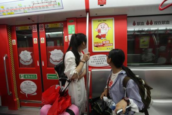 """杭州地铁一号线的""""献血专列""""里的网友评论。(6月13日摄,浙江省血液中心提供)"""