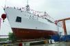 """""""大洋一号""""科考船改装后下水 可再延用10至15年"""