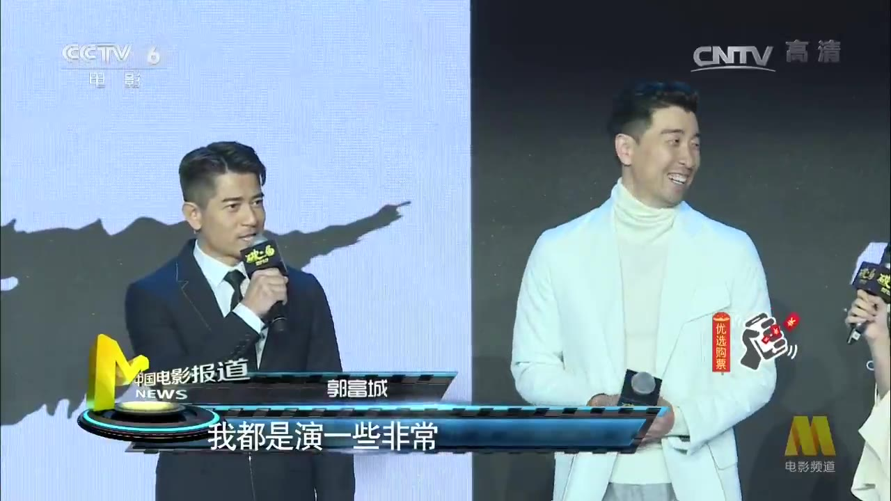 """《破·局》进军暑期档 王千源""""狂虐""""郭富城"""