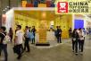 """40秒预约登记,2017年第16届CTE中国玩具展豪情""""礼遇"""""""
