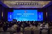 13位中国科协·海智专家将为四平发展出谋划策