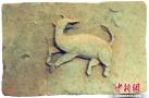湖南现宋代图像砖 有含苞欲放的花卉和大象