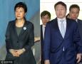 韩SK集团会长出庭 将与朴槿惠当堂对质