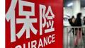 保监会:鼓励商业养老保险机构为资本市场提供资金支持