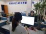 """暴雨来袭,遂昌县12345政务服务中心及时""""传民意、助解难"""""""