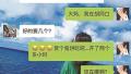 """深夜食堂!北京胡同深处的""""大妈鬼饼""""受追捧20年"""