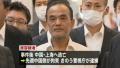 日本黑帮成员逃亡中国7年被抓 涉多起大宗毒品交易