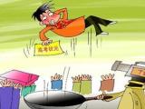 2017中国高考状元最青睐专业排行榜 工商管理第一