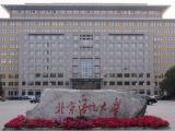 """北京语言大学:外国人比中国人多的""""小联合国"""""""
