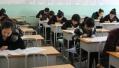 755个岗位!济南一大批教师岗位+南山区管委会公开招聘