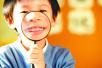 孩子暑期护眼护齿 远离六个陷阱