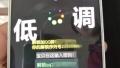"""""""王者荣耀辅助""""病毒惊现网络!最多3分钟就能让手机""""瘫痪""""!"""