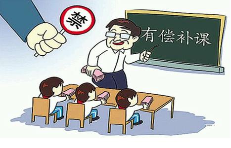 济南公布教师有偿补课举报电话 涉全市各级主