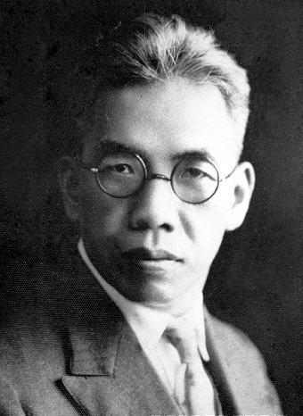 许寿裳,浙江绍兴人,近代著名学者。1902年官费留学日本。.jpg