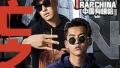 《中国有嘻哈》 7.15晚1V1Battle即将火热上演