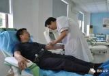 18年37次无偿献血 他献的血几乎是三个成年人的总血量
