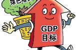 人民日报海外版:消费表现强劲 仍是经济增长第一引擎