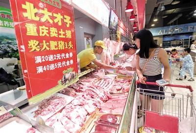 北大才子重庆卖猪肉 销售员专科起步多是本科生