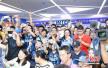 张近东与国米管理层新赛季前沟通 开启商业新征程