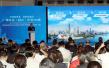 2017广州《财富》全球论坛上海推介会在沪举行