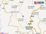 云南普洱发生3.4级地震 震源深度13千米