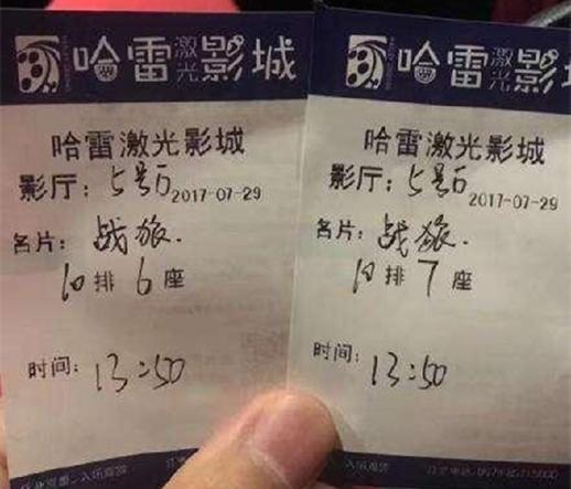 《战狼2》多地出现手写电影票 吴京怒斥 中饱私囊or压制票房