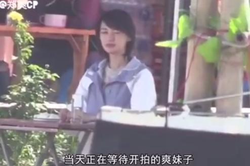 东欧乡下正妹-支视频,郑爽在农村里,身穿淡紫色的长袖上衣坐在椅子上,开拍前不图片