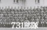 日本NHK电视台自揭731部队罪行 新华社点赞
