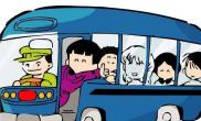 河南省公安廳11個督導組